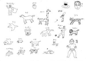 Draw20120709